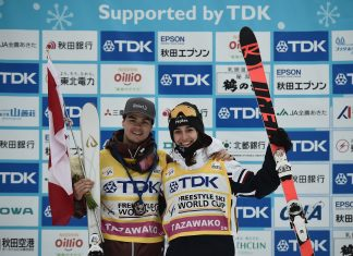 FIS Freestyle Skiing World Cup Tazawako - Day Two Getty Images